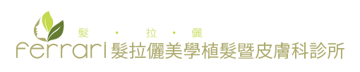 首頁logo調整